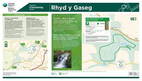 Clocaenog Panel Rhyd y Gaseg leaflet