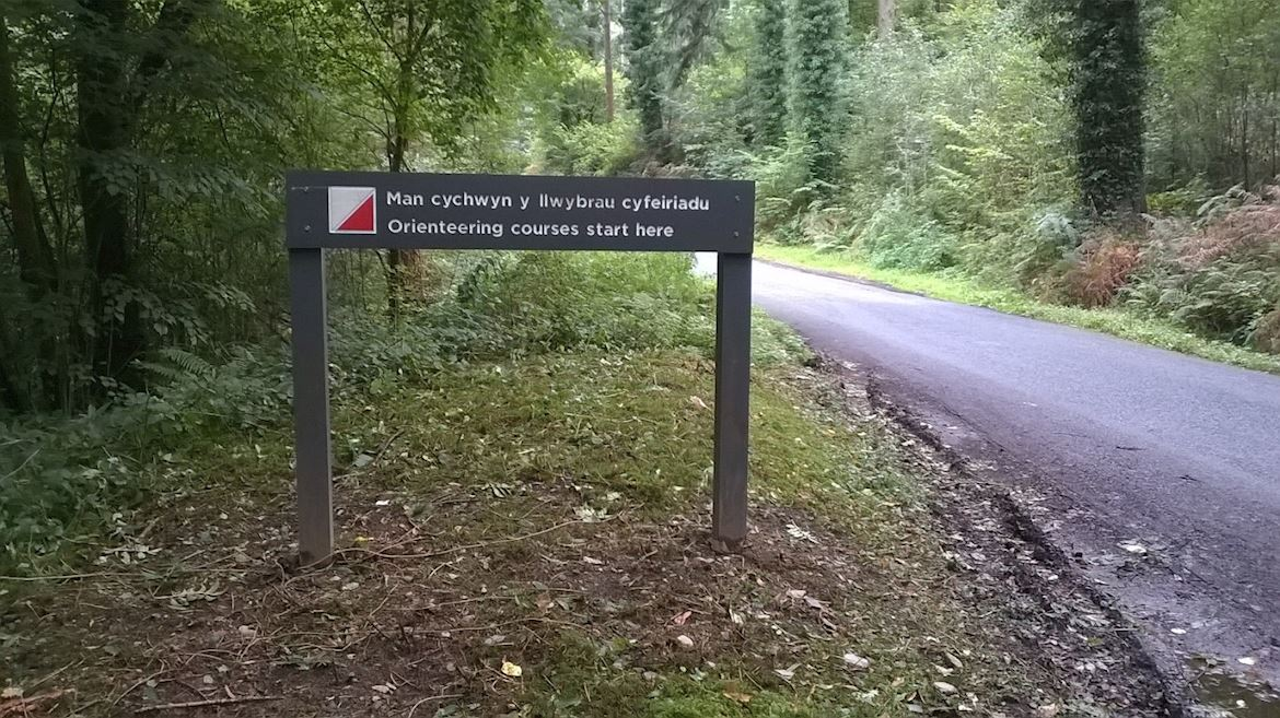Orienteering sign in Gwydir Forest Park