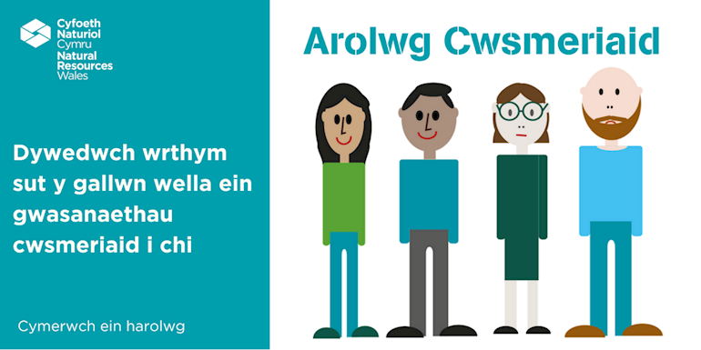 Arolwg Cwsmeriaid graphic - dywedwch wrthym sut y gallwn wella ein gwasanaethau cwsmeriaid i chi